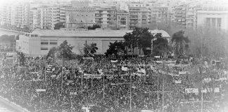 Οι Πρέσπες, η κρίση του εθνομηδενισμού και η υπέρβαση της μεταπολίτευσης, Γιώργος Καραμπελιάς