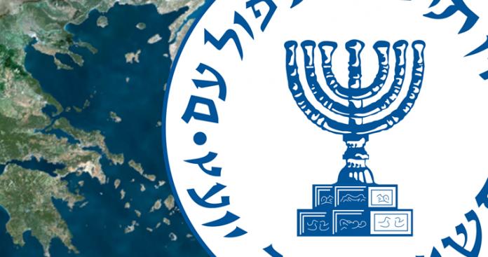 Κοινή επιχείρηση CIA, MI6 και Mossad σε νησί του ανατολικού Αιγαίου, Νεφέλη Λυγερού
