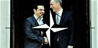 Η αστάθεια στα Βαλκάνια και οι μεταμορφώσεις του «νατοϊκού» ΣΥΡΙΖΑ, Κωνσταντίνος Αγγελόπουλος