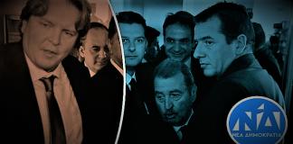 Κραδασμοί στη ΝΔ από την υπόθεση Γεωργιάδη, Σπύρος Γκουτζάνης