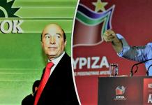 Πως κρατικοποιήθηκε ο ΣΥΡΙΖΑ ξεπερνώντας και το ΠΑΣΟΚ, Βασίλης Ασημακόπουλος