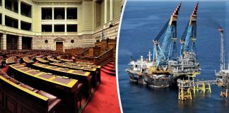Ποιοί δεν θέλουν αξιοποίηση των ελληνικών υδρογονανθράκων, Σωτήρης Καμενόπουλος