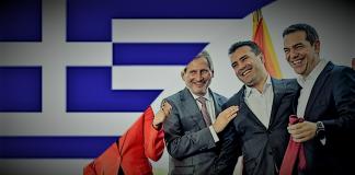 Οι Πρέσπες δεν έλυσαν το Μακεδονικό, Λαοκράτης Βάσσης