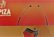 Γιατί ο μετά-ΑΝΕΛ ΣΥΡΙΖΑ δεν έχει σοσιαλδημοκρατικό ορίζοντα, Αντώνης Δημόπουλος