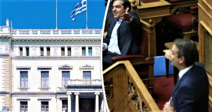 Εκλογή Προέδρου: Το χάσμα ΣΥΡΙΖΑ-ΝΔ και η χρυσή τομή, Σταύρος Λυγερός