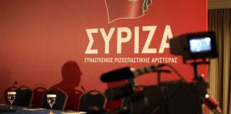 """""""Αυτοεξευτελισμό"""" της κυβέρνησης βλέπει ο ΣΥΡΙΖΑ"""