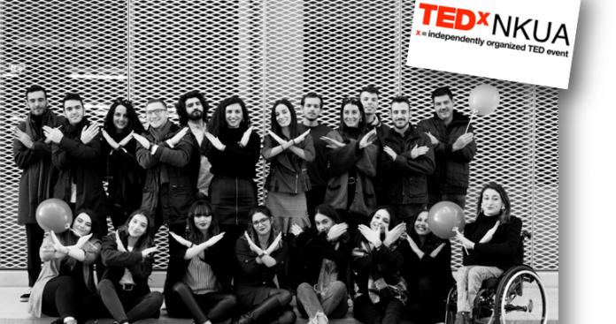 Το TEDxNKUA είναι εδώ!