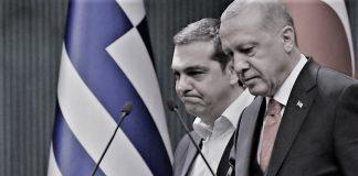 Κάνοντας απολογισμό της επίσκεψης Τσίπρα στην Τουρκία, Αντωνία Δήμου