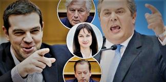 """Πως το """"ηθικό πλεονέκτημα"""" του ΣΥΡΙΖΑ μετέτρεψε τον Καμμένο σε κινούμενη βόμβα, Σταύρος Λυγερός"""