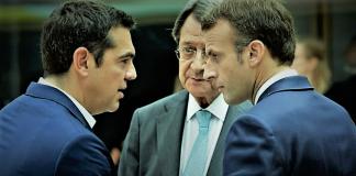 Στόχος ο 'Πορθητής' να μετατραπεί σε ευρωτουρκικό πρόβλημα, Νεφέλη Λυγερού