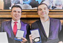 Ο μήνας του μέλιτος Τσίπρα-Ζάεφ και το βραβείο των Βαυαρών, Νεφέλη Λυγερού