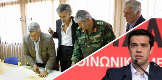 Μπερνάρ Ανρί Λεβί: O άνθρωπος που «ξεκίνησε» τον πόλεμο της Λιβύης στηρίζει Τσίπρα, Άρης Χατζηστεφάνου