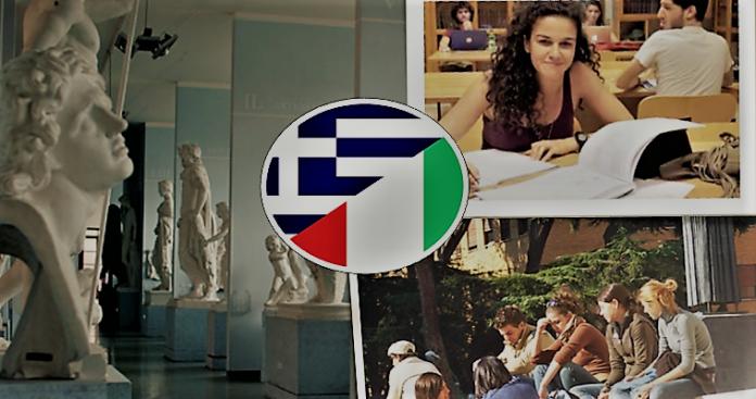 Η κλασική παιδεία αντεπιτίθεται στην Ιταλία, Δημήτρης Δεληολάνης