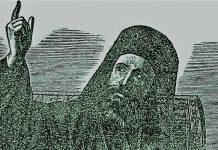 Ο Πατριάρχης αφορίζει την Επανάσταση, Ηλίας Γιαννακόπουλος