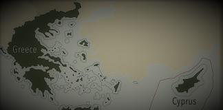 """Η """"Μεσογειακή Συμμαχία"""" και ο """"ζωτικός χώρος"""" του Ελληνισμού, Μένιος Τασιόπουλος"""