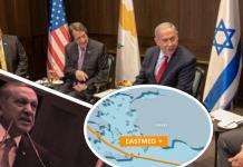 EastMed: Το χρονικό του αγωγού που θα περιθωριοποιήσει την Τουρκία, Αντώνης Φώσκολος