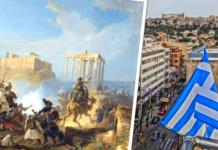 Τι διέθεταν οι Έλληνες το 1821 και κινδυνεύουν να το χάσουν σήμερα, Γιώργος Παπασίμος