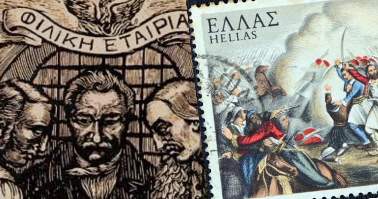 Η προετοιμασία της Επανάστασης του 1821 Α΄, Γιώργος Καραμπελιάς