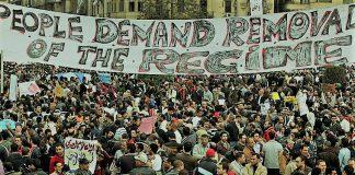Το τέλος των έγχρωμων επαναστάσεων και η Βαλκανική Άνοιξη, Γιώργος Λυκοκάπης