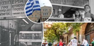 Στα γνωστά μονοπάτια επιστρέφει η ελληνική οικονομία, Κώστας Μελάς