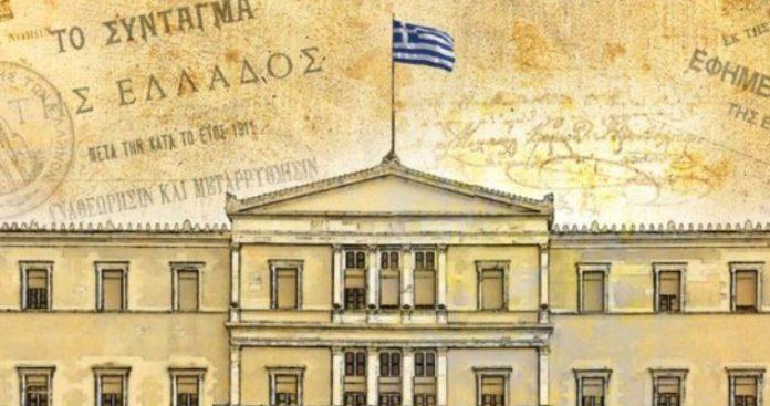 Διχαστική πόλωση και ολιγαρχική κομματοκρατία, Γιώργος Κοντογιώργης