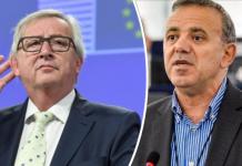 Βαριές κατηγορίες από Κύπριο ευρωβουλευτή για Κομισιόν