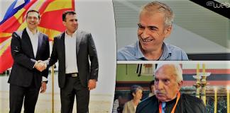 Μέρτζος και Μαραντζίδης - Οι ηρακλειδείς των Πρεσπών, Γιάννης Θεοχάρης