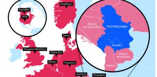 Το ΝΑΤΟ βομβαρδίζει τη Γιουγκοσλαβία: Το χρονικό της σύγκρουσης σε infographic