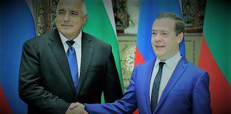 Η Βουλγαρία νέο πεδίο μάχης του Ψυχρού Πολέμου