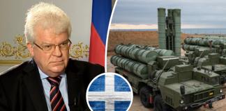 Ρώσος πρέσβης: Αν θέλει η Ελλάδα S-400 εδώ είμαστε..., Ξένια Κουναλάκη