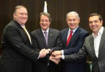 Ας εκμεταλλευθούμε τη δυναμική της συνόδου στην Ιερουσαλήμ, Κώστας Βενιζέλος