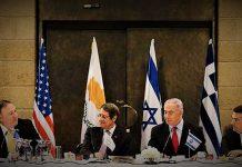 ΗΠΑ και Κύπρος - Βρε πως αλλάζουν οι καιροί!, Μιχάλης Ιγνατίου