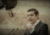 Ο μηχανισμός ΣΥΡΙΖΑ επί ποδός, Νεφέλη Λυγερού