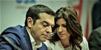 """Οι """"Πρέσπες"""" κυνηγούν τα στελέχη του ΣΥΡΙΖΑ, Νεφέλη Λυγερού"""