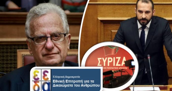 Παραμάγαζο του ΣΥΡΙΖΑ και η Επιτροπή για τα Δικαιώματα του Ανθρώπου, Νεφέλη Λυγερού