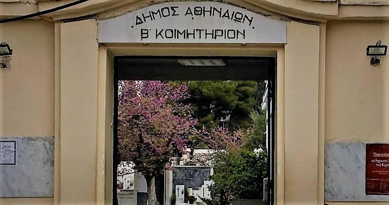 Ένα λησμονημένο αθηναϊκό κοιμητήριο, Δημήτρης Παυλόπουλος