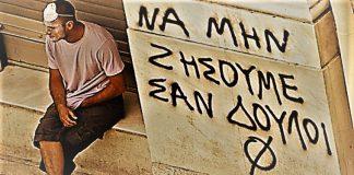 """Προτεκτοράτο η """"Ωραία Ελλάς"""", Απόστολος Αποστολόπουλος"""