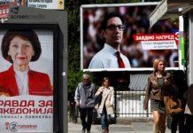 Οι Αλβανοί βγάζουν πρόεδρο στα Σκόπια, Βαγγέλης Σαρακινός