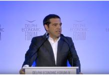 Η εθνική ευθύνη είναι η ταυτότητα της Αριστεράς - Μία απάντηση στον Γ. Βούλγαρη, Μάκης Ανδρονόπουλος