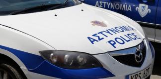 Εγκληματική οργάνωση που διέπραττε ασφαλιστικές απάτες εξάρθρωσαν οι αρχές