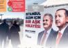 Ράγισε ο μύθος του αήττητου Ερντογάν, Πέτρος Παπακωνσταντίνου