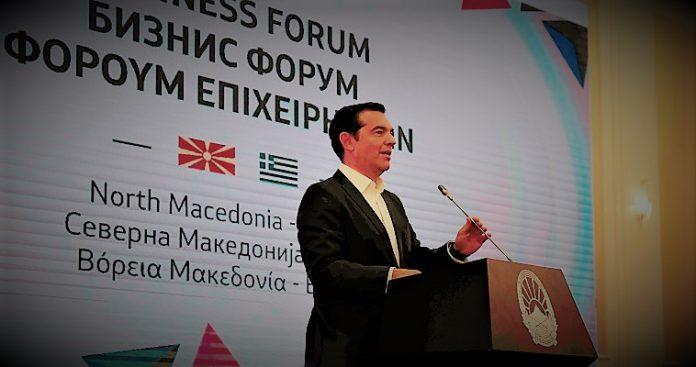 Το εθνικό συμφέρον, οι επενδύσεις στα Σκόπια και η διπλωματία ψιλικατζίδικου, Μάρκος Τρούλης