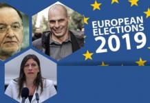 Προς πολιτική αυτοκτονία το αντι-Μνημόνιο στις ευρωεκλογές, Θέμης Τζήμας