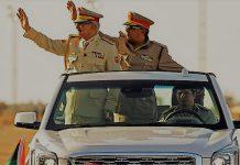Λιβύη: Οι δυνάμεις του Χαφτάρ ανέστειλαν τις εξαγωγές πετρελαίου