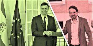 Πρώτη, αλλά αναμενόμενη, ήττα Σάντσεθ στο ισπανικό κοινοβούλιο