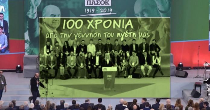 Σοσιαλισμός και βαρβαρότητα - ο ορίζοντας ενός συνεδρίου, Αντώνης Δημόπουλος