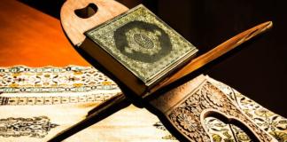3 Οι δύο όψεις του τζιχάντ - Οι λαβύρινθοι της θρησκευτικής σκέψης, Αρχιεπίσκοπος Αλβανίας Αναστάσιος