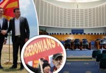 """Οι Πρέσπες και το φάντασμα της """"μακεδονικής μειονότητας"""", Χάρης Τσιλιώτης"""