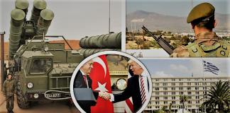 Έτοιμες οι κυρώσεις στον Ερντογάν – Τι περιμένουν οι Αμερικανοί, Βαγγέλης Σαρακινός