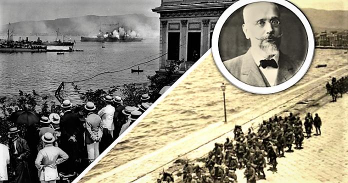 Σμύρνη 1919 - Η μυστική αποστολή και οι φόβοι του Βενιζέλου, Βασίλης Κολλάρος